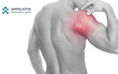 Υπακρωμιακός Πόνος του Ώμου (ΥΠΩ) – Η αποτελεσματικότητα της Φυσικοθεραπευτικής παρέμβασης στον Υπακρωμιακό Πόνο του Ώμου (ΥΠΩ)